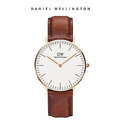 DW 手錶 官方旗艦店 36mm玫瑰金框 Classic 棕色真皮皮革錶