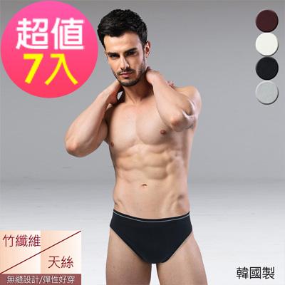 (超值7件組)男內褲 竹炭天絲無縫三角褲 義大利名牌