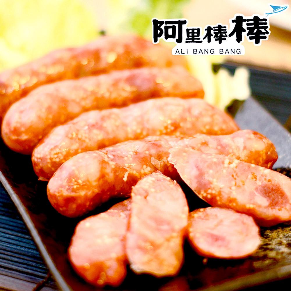 阿里棒棒 哇沙米飛魚卵香腸(300g/包,共三包)