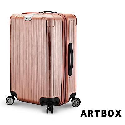 【ARTBOX】粉漾燦爛 25吋海關鎖可加大行李箱 (玫瑰金)