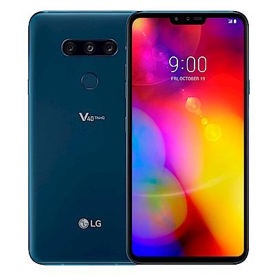 LG V40 ThinQ (6G/128G) 6.4吋防水手機-摩洛哥藍
