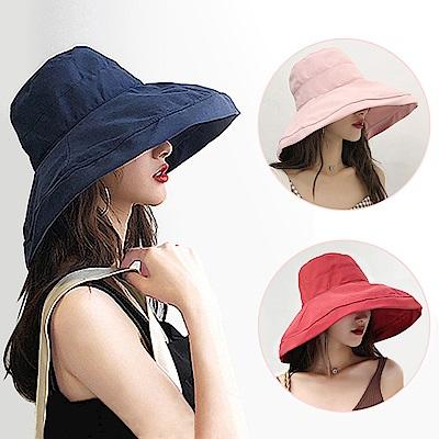 幸福揚邑 超大帽檐防曬抗UV可捲摺桃絨遮陽帽(深藍、紅、粉)