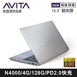 AVITA LIBER 13吋筆電 IntelN4000/4G/128GB SSD 曙光銀