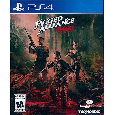 鐵血傭兵:狂怒! Jagged Alliance: Rage! -PS4 中英日文美版