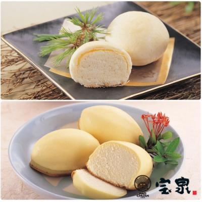 寶泉 小月餅2盒(10入/盒)+ 檸檬蛋糕2盒(10入/盒)