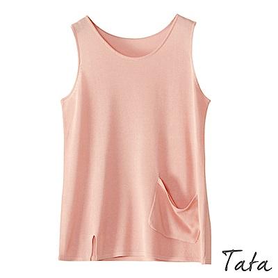 素色口袋針織背心 共二色 TATA