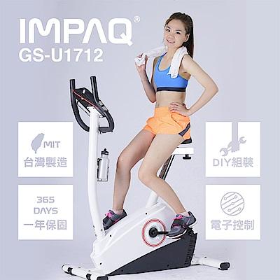 IMPAQ英沛克 - 台灣製造電子控制健身車 - MQ-GSU1712