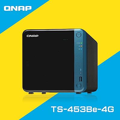 QNAP 威聯通 TS-453Be-4G 4Bay 網路儲存伺服器