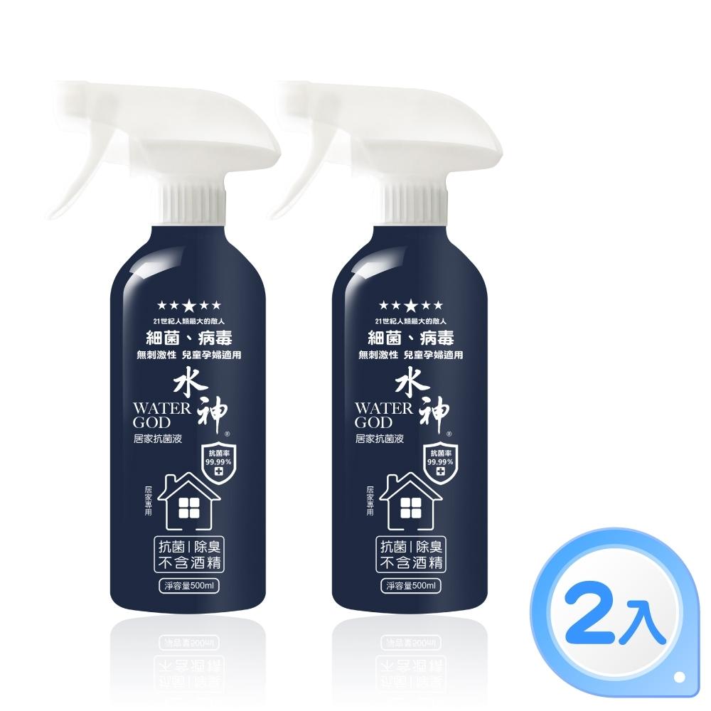 旺旺水神 抗菌液居家瓶500mlX2瓶
