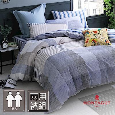 MONTAGUT-曼特寧-雙人純棉兩用被床包組