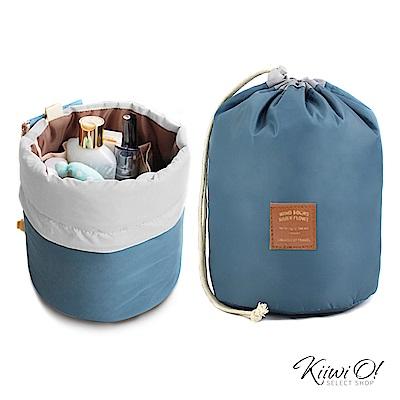 Kiiwi O! 環遊世界系列盥洗包 CASEY 藍