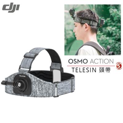 TELESIN DJI Osmo Action 頭帶(公司貨)