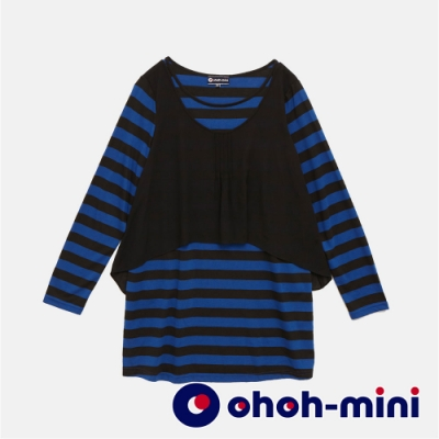 【ohoh-mini孕婦裝】輕柔雅緻假二件孕婦上衣