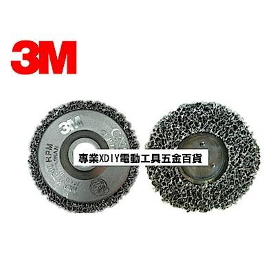 全新 3M 台灣製 公司貨 研磨 黑輪 黑色研磨絨盤