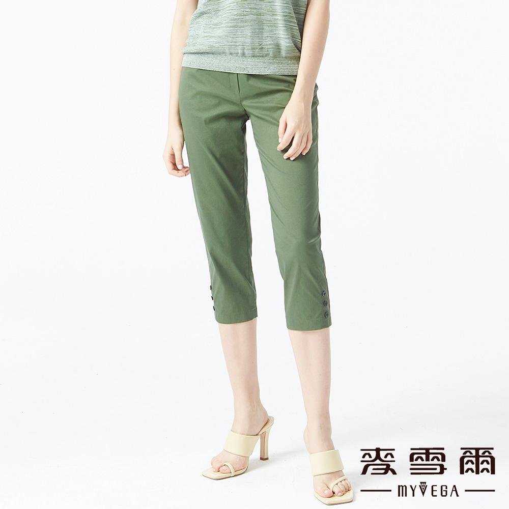 MYVEGA麥雪爾 涼感撞色趣味八分褲-綠
