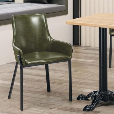 H&D 拿破崙綠皮餐椅