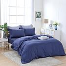 Cozy inn 普魯士藍 雙人四件組 100%萊賽爾天絲兩用被套床包組