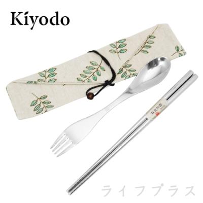 KIYODO絲登麗餐具組-4組入