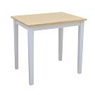Boden-西恩2.7尺白色實木餐桌-80x60x75cm