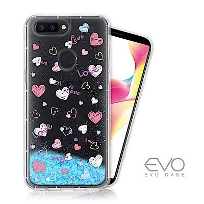 EVO CASE OPPO R11s 藍色閃粉亮片流沙手機殼 - 繽紛愛戀