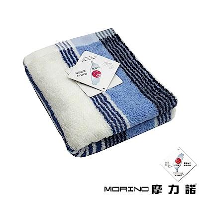 MORINO摩力諾 純棉彩條緹花毛巾- 水藍紋