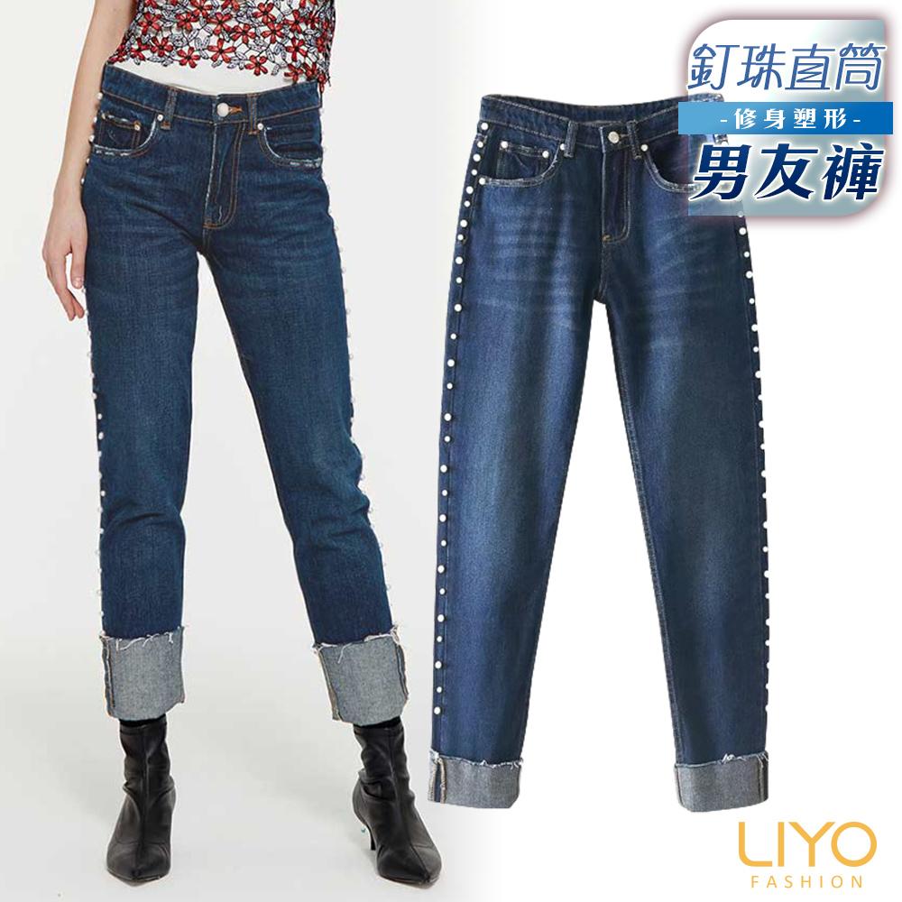 LIYO理優-水洗牛仔褲手工釘珠直筒牛仔褲