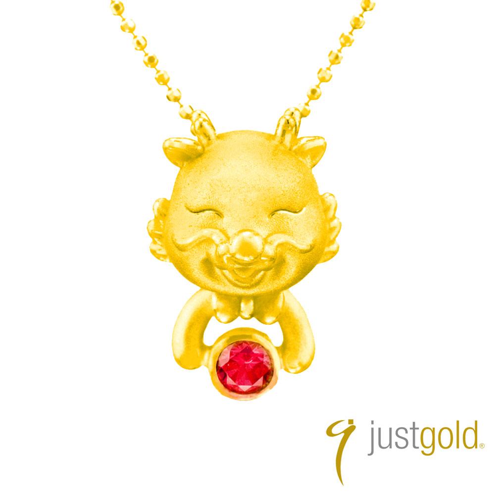 鎮金店Just Gold 喜迎鴻運生肖黃金墜子-龍