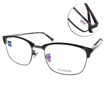 ZEISS蔡司眼鏡 鈦材質 紳士眉框款/深琥珀-黑 #ZS80004 F089
