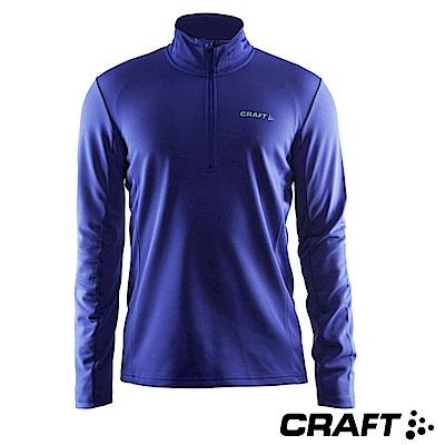 Craft Swift Halfzip 男款 長袖拉鍊立領中層衣_藍