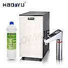 HaoYu豪昱 FP-698 廚下型冷熱雙溫飲水設備(搭配Selecto QC350S淨水器)
