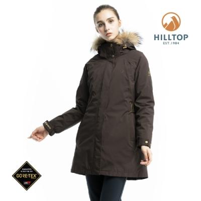 【hilltop山頂鳥】女款GORE-TEX二合一防水羽絨長大衣PF21XF80ECCC咖啡