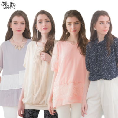 CorpoX  & IMPRESS-蕾絲雙皺雪紡上衣四件組(灰/杏/粉/藍)