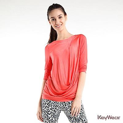 KeyWear奇威名品    簡潔立裁七分袖上衣-珊瑚紅色