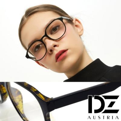 【2件59折】DZ 簡約隱影 平光眼鏡(黑框花紋底)