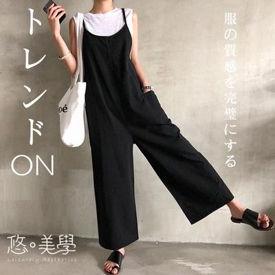 悠美學-日系簡約圓領2件式長褲造型套裝-2色(F)