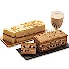里昂 招牌蛋糕組合(黑鑽波霸奶茶磚2入+招牌香蔥鹹蛋糕2入)(CAT)