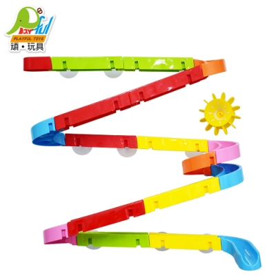 Playful Toys 頑玩具 浴室軌道遊戲