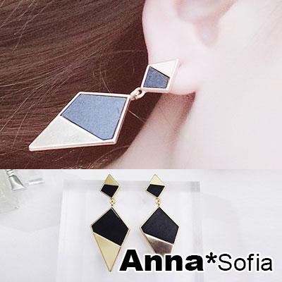 【3件480】AnnaSofia 都會俐落切菱型 大型耳針耳環(金黑系)