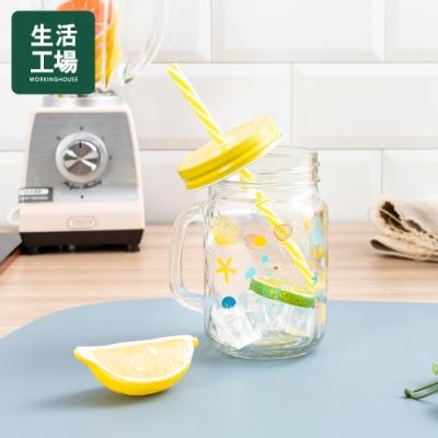 【品牌週全館8折起-生活工場】岸貝星砂吸管杯500ML