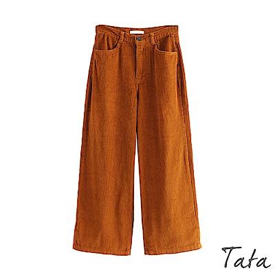 絨面雙口袋八分寬褲 TATA