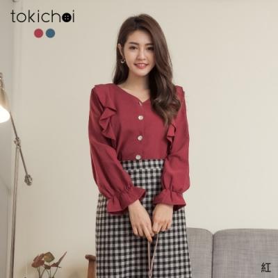 東京著衣 浪漫雅緻質感貝殼釦荷葉邊縮袖上衣(共二色)