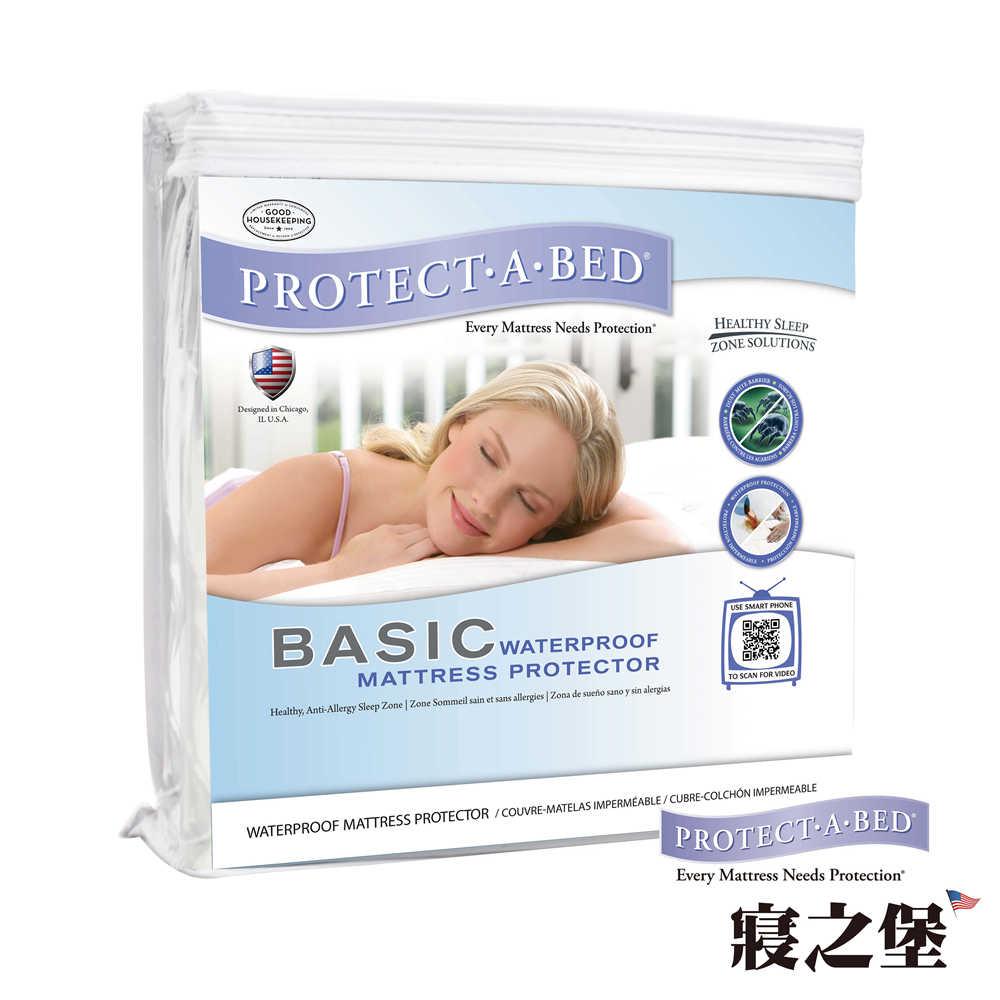 美國寢之堡 防水防螨透氣 極細纖維床包式保潔墊-加大