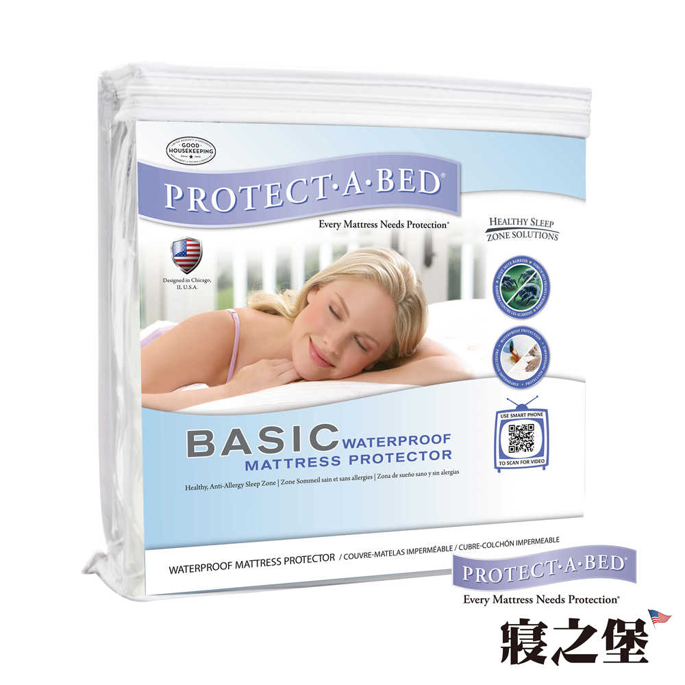 美國寢之堡 防水防螨透氣 極細纖維床包式保潔墊-特大