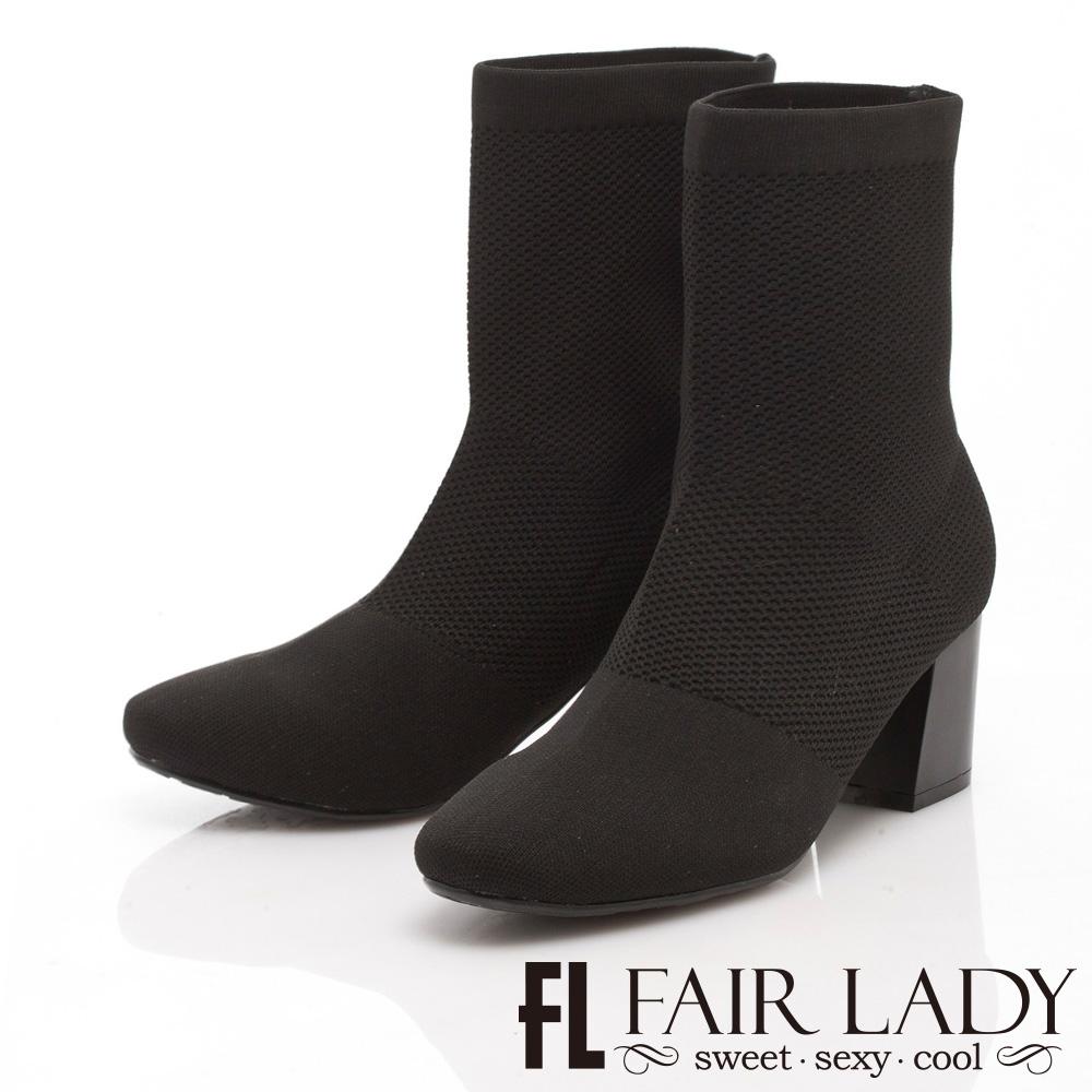 Fair Lady 時尚流行街拍彈性襪套靴 黑