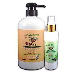CAT&DOG 天然茶籽酵素寵物精油沐浴乳500ml (洋甘菊)+乾洗手噴霧150ml