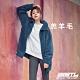 STL Bosong Metro Zip up 韓國 羔羊毛 運動休閒立領長版保暖外套 印地藍 product thumbnail 1