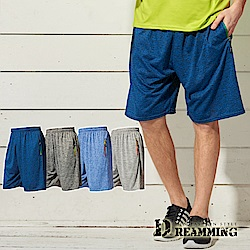 Dreamming 陽離子輕舒適海灘休閒運動短褲-共四色