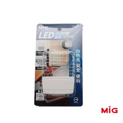 明家 GN-002 LED光控自動感應小夜燈