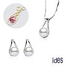 ides愛蒂思 日本輕時尚淡水貝珠項鍊耳環吊飾套組/珍愛如意(共3件)