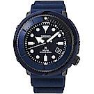 SEIKO 精工 Prospex Diver 太陽能200米潛水手錶(SNE533P1)
